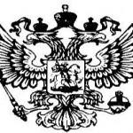 Заседание Арбитражного суда в отношении НП СРО «СтройРегион»