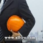 allsro.com