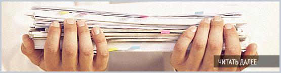 Перечень документов для вступления в СРО