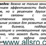 закон о вкс. www.allsro.com