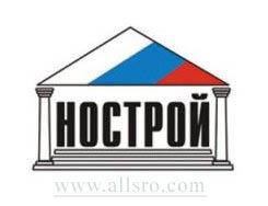 Вскоре в СФО (Сибирском федеральном округе) будет новый Устав – окружная конференция НОСТРОЯ по этому округу внесла предложения