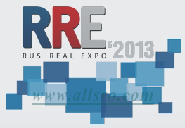 форум «Rus Real Expo – 2013»