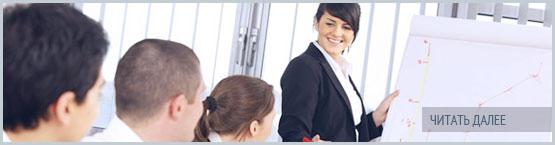 Схема получения удостоверения повышения квалификации