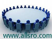 Профессиональные саморегулируемые сообщества против «коммерциализации»