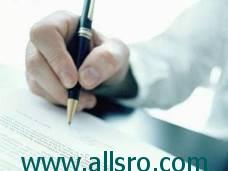 Обеспечение контракта — смешивать разрешается!