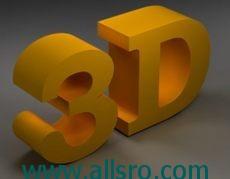 Главная технологическая революция 21 века - 3D–печать. Что нового?