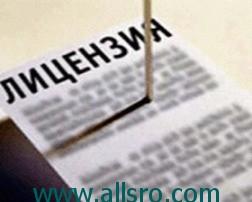 Лицензирование возвращается – в Омской области с 1 сентября эта система будет введена в действие