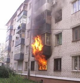 Впервые свыше 41 миллиона рублей получат пострадавшие при пожаре из компенсационного фонда саморегулируемой организации