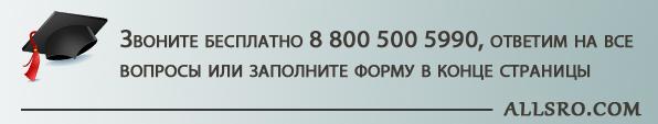 Бесплатно должностная инструкция сварщика